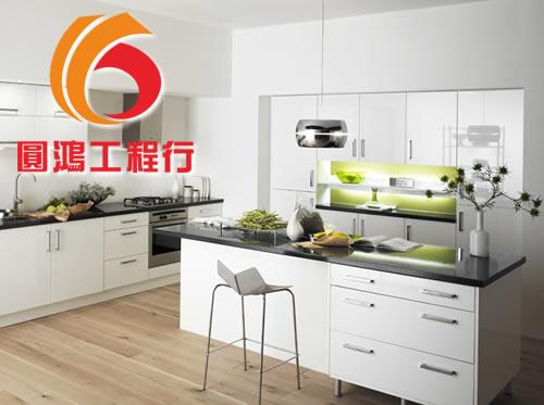 系統廚具-廚房浴室翻修-網頁設計