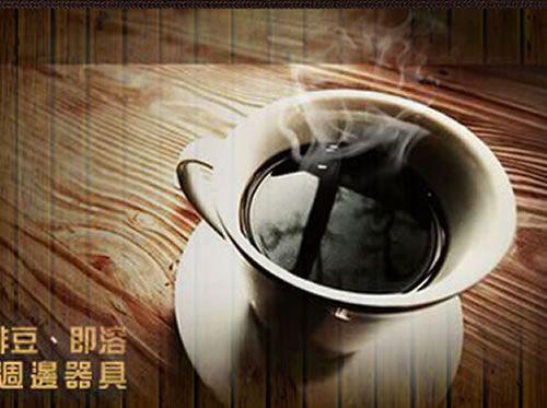 咖啡豆批發商-網頁設計