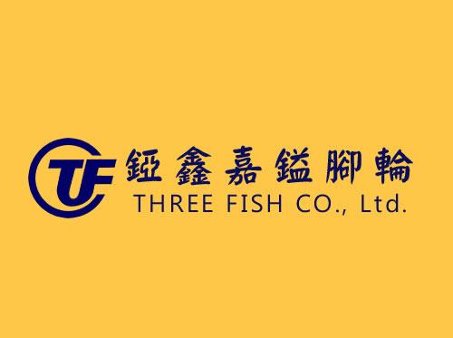 logo-錏鑫嘉鎰腳輪