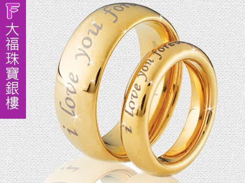 黃金銀樓-網頁設計