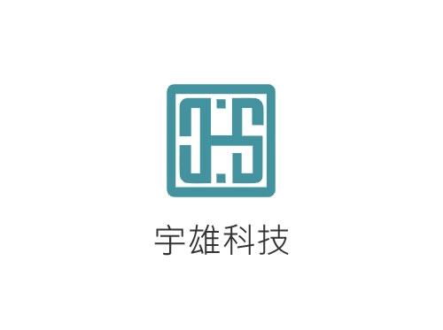 海樂斯UV光淨機-網頁設計
